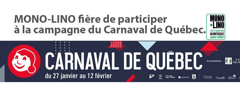 mono-lino-carnaval